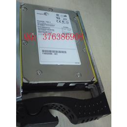 EMC 005048985硬盘