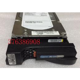 EMC 005048988存储硬盘