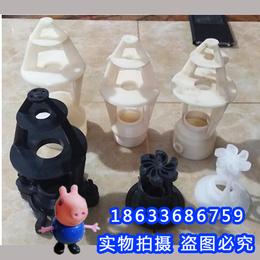 华强大中小三个样式 ABS三溅式喷头 塑料材质