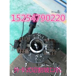 电动切割坡口机 外卡式管道切割坡口机亚博国际版