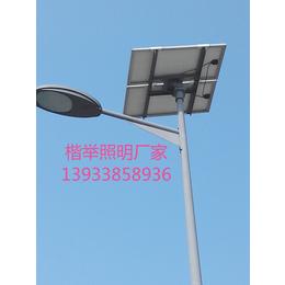 康保县美丽乡村5米太阳能路灯规格 楷举牌太阳能路灯厂家