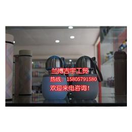 【兰博吉宇工贸】(图)_定做保温杯厂家_福建保温杯