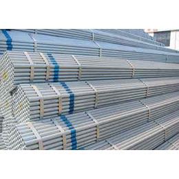 供应****直缝焊管  镀锌焊管  厚壁焊管 交货快价格低