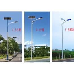 太阳能路灯的价格_钟陵乡太阳能路灯_太阳能草坪灯欧可光电