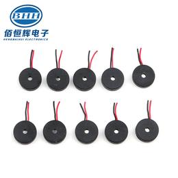 深圳压电引线蜂鸣器  共享单车蜂鸣器 1008引线蜂鸣器