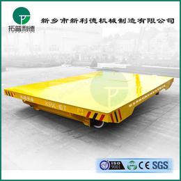 耐高温电动平板车厂商钢厂用无动力平板车免检ptpt9大奖娱乐