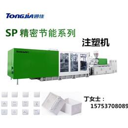 塑料开关线盒生产设备厂家