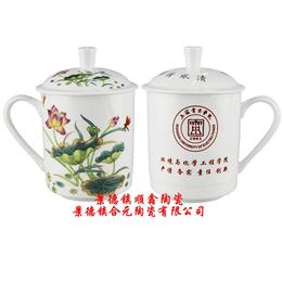 初中毕业四十年同学聚会纪念品茶杯生产厂家