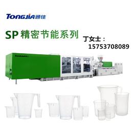 山东济宁塑料量具设备厂家