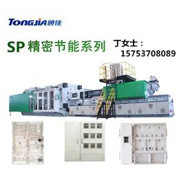 塑料电表外壳设备厂家
