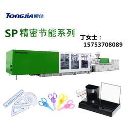 塑料办公用品设备供应商