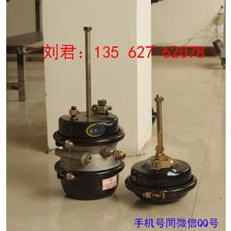 郑州挂车manbetx官方网站T30 30制动气室供应厂家