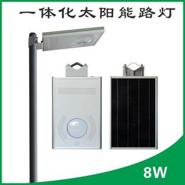 太阳能路灯厂直供8W小区智能灯家用太阳能发电照明led灯