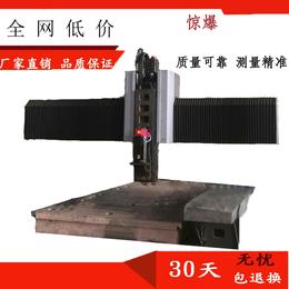 华威机械生产厂家 数控钻床铣床 厂家直销 品质保障
