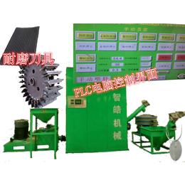 广东智皓PVC磨粉机高品质高服务更靠谱
