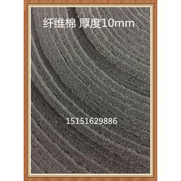 除臭除味过滤材料 工业废气处理滤材 空气过滤棉 活性炭纤维棉