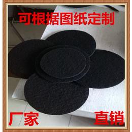 空气过滤净化材料 厨房电器 吸味过滤棉 活性炭涤纶纤维过滤棉