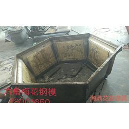 供应厂家直销长寿命HD0024六角形花盆模具缩略图