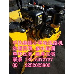 江苏连云港振动压路机厂家+单钢轮振动压路机+汽油压路机