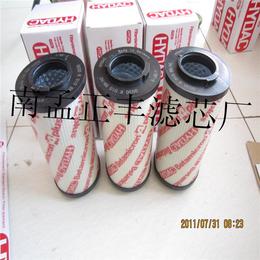 0030D003BNHC贺德克液压滤芯