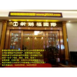 新锦福国际商务礼仪服务