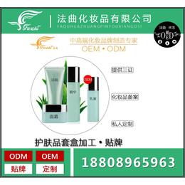 广州周边化妆品OEM 无添加护肤品套盒加工贴牌