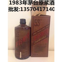 53度茅台原浆酒1983年价值价格