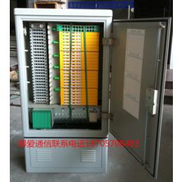 供应576芯光缆交接箱SMC免跳光交箱落地式光缆交接箱