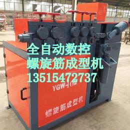 自动螺旋筋成型机 液压钢筋缠绕机 钢筋弹簧成型机