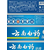生产批发云南白药牙膏进货渠道进出口日化用品供货商价格缩略图2