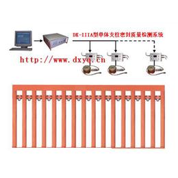 DK-2B型单体支柱质量检测仪试验台