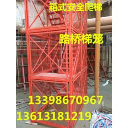 施工梯笼酬勤建筑施工优质产品