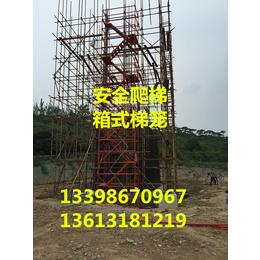 安全爬梯酬勤桥梁基桩施工