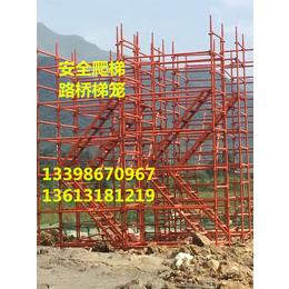 桥梁基桩施工酬勤安全爬梯