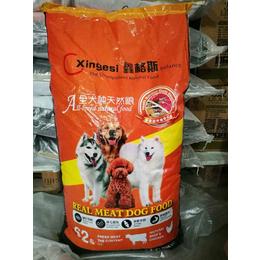 上饶市优质犬粮成吨批发    鑫格斯犬粮