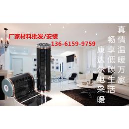 重庆电地暖安装  重庆碳纤维地暖安装