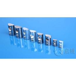 厂家直销工业铝型材manbetx官方网站3030系列弹性螺母块