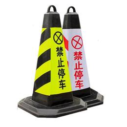 反光路锥隔离墩禁止停车路障警示柱雪糕筒桶橡胶方锥交通设施
