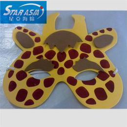 供应EVA超强浮水海绵产品 儿童玩具无毒环保定做