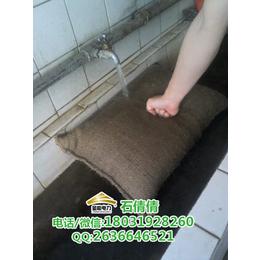 福州防汛膨胀袋 吸水膨胀袋 消防沙包 金能电力