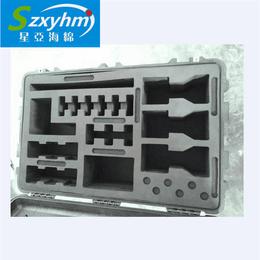 供应一次成型海绵内衬盒包装 EVA高硬度海绵盒工具内托棉