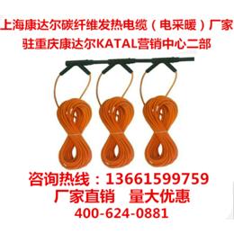 上海电地暖厂家  上海康达尔智能电采暖厂家
