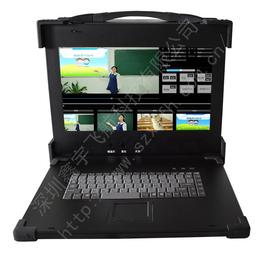 15寸下翻军工加固笔记本电脑外壳工业便携机机箱
