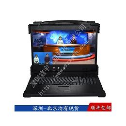 17寸下翻便携式机箱定制加固笔记本电脑外壳