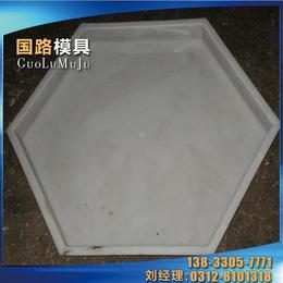 黑龙江护坡砖模具_国路模具制造_预制护坡砖模具