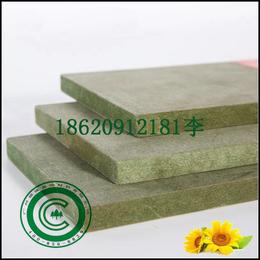 防潮中纤板 卫生间隔断板 防潮防水密度板 绿色纤维板