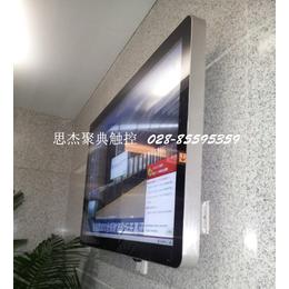 成都广告一体机生产商思杰聚典大型广告屏双流实体店