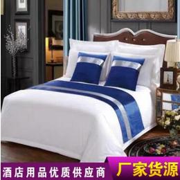 批发酒店布草酒店客房床上用品定做酒店床品套件 纯棉四件套供应