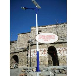 涿鹿6米太阳能路灯 楷举牌LED路灯厂家供应价格