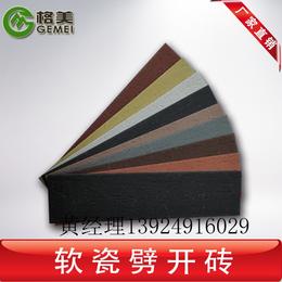 格美广西桂林市MCM软瓷柔性面砖厂家直销专业快速